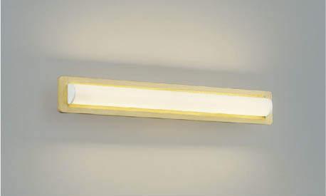照明 おしゃれコイズミ照明 KOIZUMI 【ブラケットライト鏡上灯AB45427L ナチュラルウッド電球色・FL20W相当】