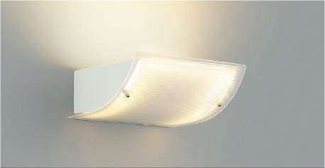 照明 おしゃれコイズミ照明 KOIZUMI 【ブラケットライトAB45895L ファインホワイト塗装調色・白熱球100W相当】
