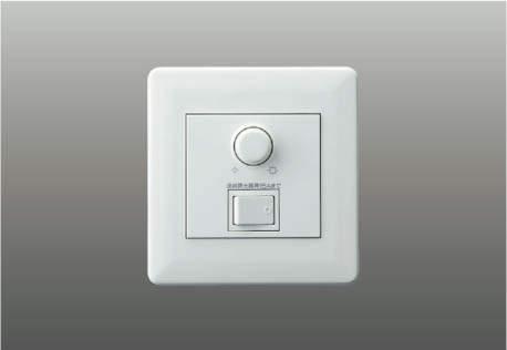 コイズミ照明 KOIZUMI 【テープライト間接照明オプションAE46399E 100V調光器 LED適合調光器/PWM信号制御方式】