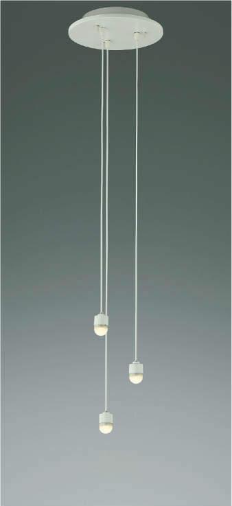 照明 おしゃれ シンプル モダン LEDコイズミ照明 KOIZUMI 【吹き抜けシャンデリアAP42585L 電球色・白熱球60W×3灯相当】 別売りセードとの組み合わせで自在なアレンジが演出できます