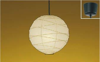 コイズミ照明 KOIZUMI 和風 照明 [再販ご予約限定送料無料] ペンダントライトAP47534L 電球色 Φ350ちょうちんペンダント 和紙の風合い 出荷 白熱球 40W相当