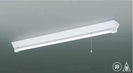 無料プレゼント対象商品!コイズミ照明 KOIZUMI 【直管形LEDランプ搭載非常灯(ランプ同梱)AR45788L1 昼白色逆富士1灯 Hf32W高出力相当】