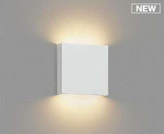 コイズミ照明 KOIZUMI 【調光ブラケットライトAB50240 電球色マットファインホワイト塗装 白熱球60W相当】 出幅30mmと超薄型のブラケットライト