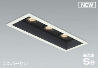 コイズミ照明 KOIZUMI ダウンライトAD1145W27 マットファインホワイト塗装調光タイプ 埋込穴75×225mm 爆安プライス 高い素材 ユニバーサルタイプ60W×3灯相当 電球色LED一体型