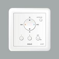 オーデリック 激安挑戦中 ODELIC ブランド品 調光 調色コントローラーLC606 ※別売電源ケーブルが必要です