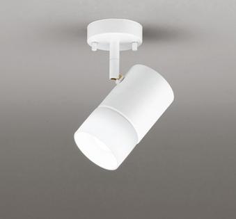 照明 おしゃれオーデリック ODELIC 【ブラケットライトOS256131BR Bluetooth対応機種 電球色~昼光色フルカラー調光・調色・白熱灯60W相当】