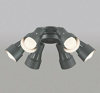オーデリック ODELIC 【シーリングファンライト オプション DCモーターファンシリーズWF279PC チャコールグレー色灯具[可動型スポットタイプ・6灯] 電球色~昼光色 調光・光色切替・~8畳】