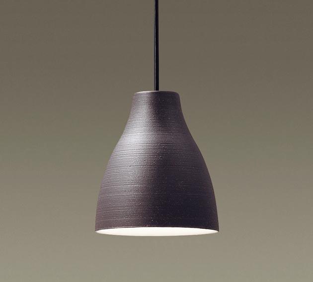 LGB16077Z (電球色) LEDレール用ペンダントライト (代引不可) (A) パナソニック