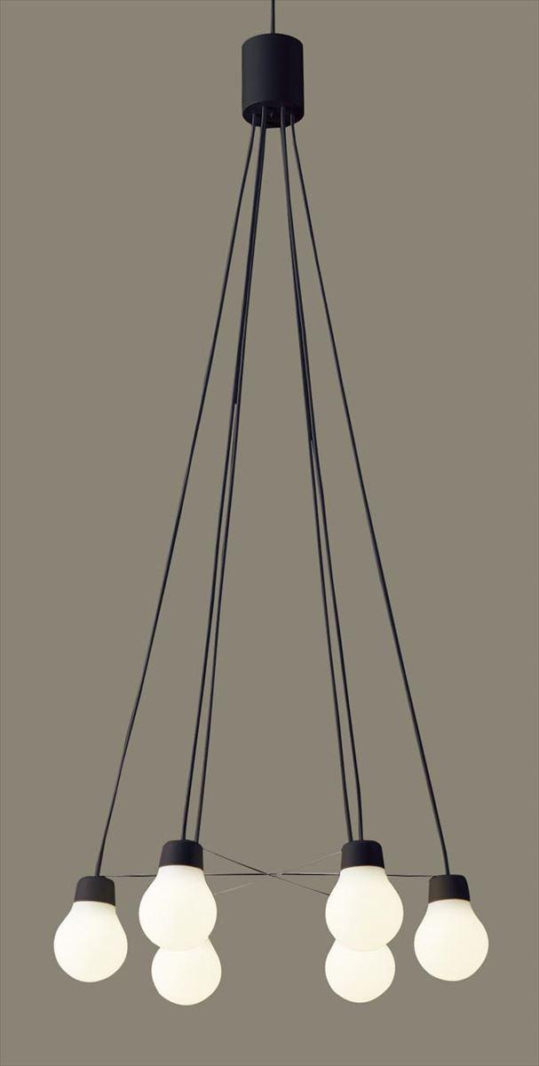 無料プレゼント対象商品!パナソニック Panasonic 【LAMP DESIGN シリーズ 吹き抜け灯LGB19628BCE1 電球色LGB19629BCE1 温白色ブラック 直付タイプお好みに合わせて、アレンジが可能 ~6畳】