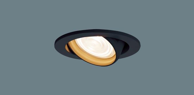 照明 おしゃれ 【ユニバーサルダウンライトLGB71024KLU1 電球色~昼光色ブラックつや消し集光タイプシンクロ調色調色調光・ダイクール電球60形相当】 埋込穴Φ100mm