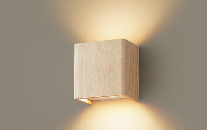 照明 おしゃれパナソニック Panasonic 【小型ブラケットライトLGB81414LB1 電球色木製(メイプル) 明るさフリー(ライコン別売) 上下配光自然素材の温もり漂う、銘木を使用。 60形電球1灯器具相当】