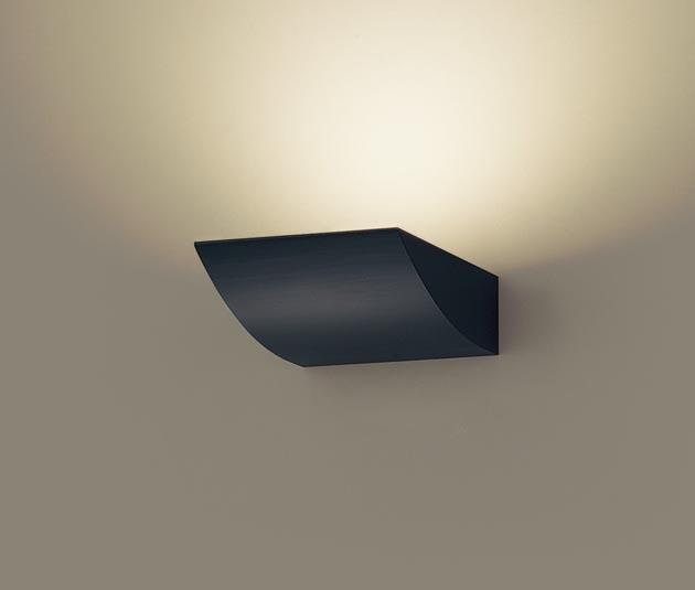 照明 おしゃれパナソニック 【ブラケットライトLGB81622BLU1 電球色~昼光色ブラックレザーサテン仕上げ シンクロ調色明るさフリー(ライコン別売) 広範囲を照らす天井全体を明るくし、開放感のある空間を演出 60形電球1灯器具相当】