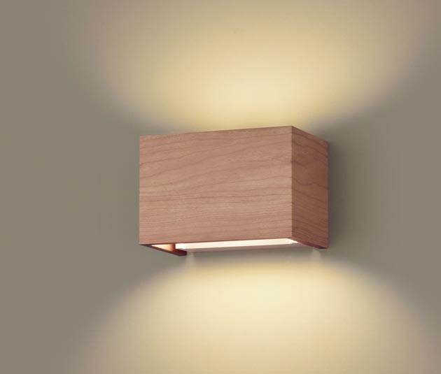 照明 おしゃれパナソニック Panasonic 【小型ブラケットライトLGB81668LB1 電球色チェリー調 明るさフリー(ライコン別売)美ルック 60形電球1灯器具相当】
