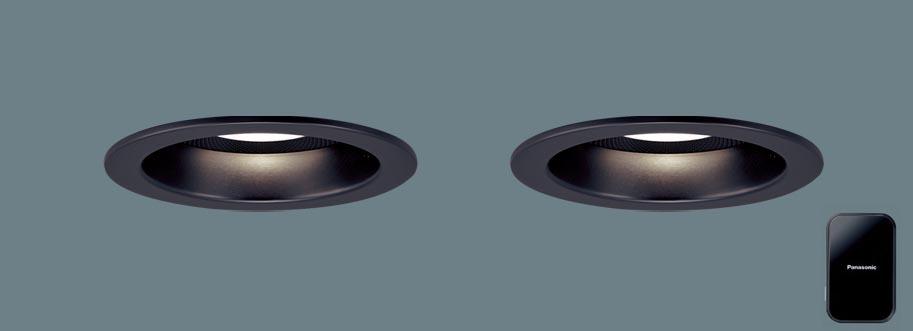 【無料プレゼント対象商品!】 【スピーカー付ダウンライトXLGB79017LB1 電球色XLGB79016LB1 温白色XLGB79015LB1 昼白色ワイヤレス送信機・親子セット ブラックつや消し集光Bluetooth接続100形ダイクール電球1灯器具相当】