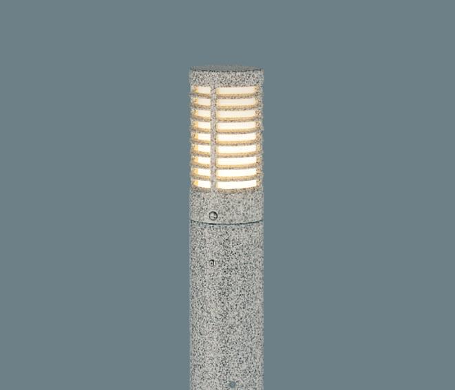 エクステリア 屋外 照明 ライト パナソニック 【 ガーデンライト ローポールライト XY2884 地上高60cm 和風 格子タイプ 白御影石目調仕上 】 ポーチライト アプローチライト ポールライト