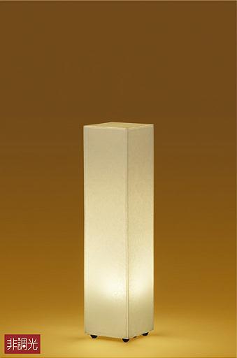 照明 おしゃれ かわいい 屋内大光電機 DAIKO 【スタンドライトLZT-91216YT 和紙入アクリル高さ:500mm 中間スイッチ付(入切) LED(電球色) 白熱灯60W相当】 アンティーク シンプル モダン