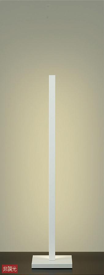 照明 おしゃれ かわいい 屋内大光電機 DAIKO 【スタンドライトDST-38253Y ホワイト差込プラグ 中間スイッチ付(入切) LED(電球色) 白熱灯40W相当】 空間にパースを効かせる光のラインシンプル モダン