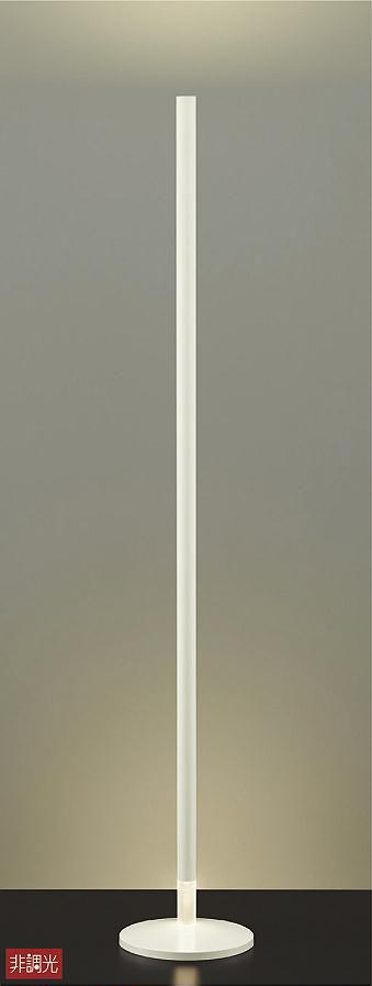 照明 おしゃれ かわいい 屋内大光電機 DAIKO 【スタンドライトDST-38742Y ホワイト差込プラグ 中間スイッチ付(入切) LED(電球色) 白熱灯120W相当】 足元に広がるやわらかな拡散光シンプル モダン
