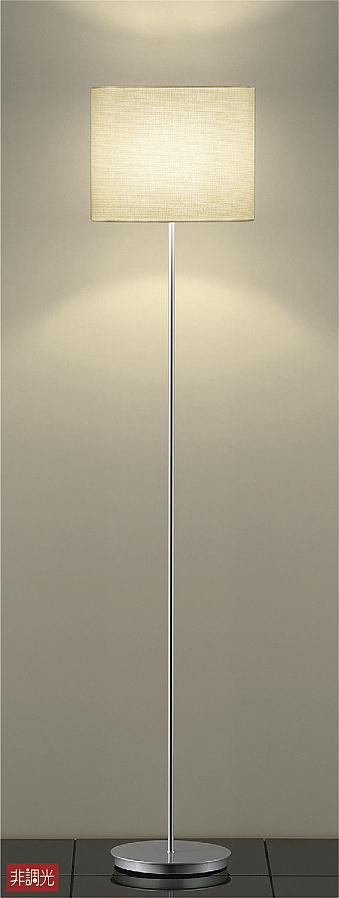 照明 おしゃれ かわいい 屋内大光電機 DAIKO 【スタンドライトDST-39531Y 布 白(コーティング加工)高1600mm 中間スイッチ付(入切) LED(電球色) 白熱灯60W相当】 シンプル モダン