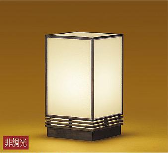 照明 おしゃれ かわいい 屋内大光電機 DAIKO 【和風スタンドライトDST-39985Y 木製 オイルステン 強化和紙中間スイッチ付(入切) LED(電球色) 白熱灯60W相当】 アンティーク シンプル モダン