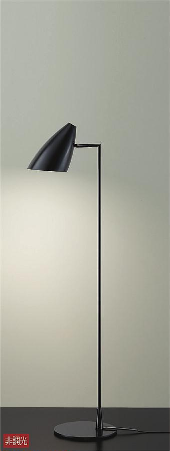 照明 おしゃれ かわいい 屋内大光電機 DAIKO 【スタンドライトDST-40537Y 黒塗装(内面白塗装)差込プラグ 中間スイッチ付(入切) LED(電球色) 白熱灯60W相当】 シンプル モダン
