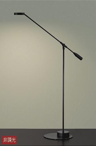 照明 おしゃれ かわいい 屋内大光電機 DAIKO 【スタンドライトDST-40879Y ブラック灯具・アーム可動 中間スイッチ付(入切) LED(電球色) 白熱灯60W相当】 シンプル モダン