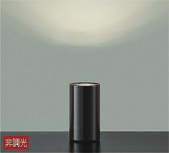 照明 おしゃれ かわいい 屋内大光電機 DAIKO 【スタンドライトDST-41051Y 黒塗装高さ:112mm 中間スイッチ付(入切) LED(電球色) ダイクロハロゲン50W相当】 シンプル モダン