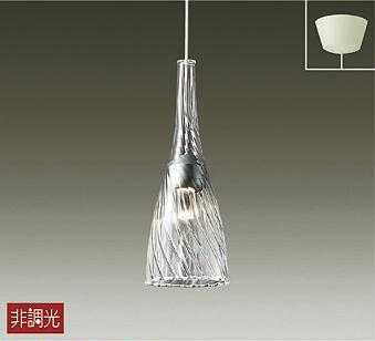 照明 おしゃれ かわいい大光電機 DAIKO 【ペンダントライトDPN-39053Y 直付専用ガラス 透明(リブ入) LED(電球色) 白熱灯40W相当】