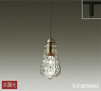 照明 おしゃれ かわいい大光電機 DAIKO 【ペンダントライトDPN-40006Y ダクトレール用ガラス 透明(石目模様) LED(電球色) 白熱灯40W相当】