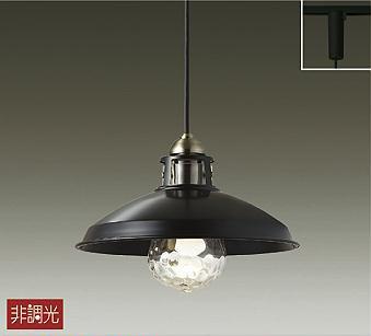 照明 おしゃれ かわいい大光電機 DAIKO 【ペンダントライトDPN-40265Y ダクトレール用真鍮ブロンズメッキ 黒塗装 LED(電球色) 白熱灯60W相当】 石目風ガラスと真鍮ブロンズの素材感が空間にレトロな印象を与えます