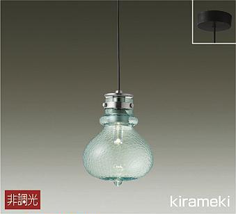 照明 おしゃれ かわいい大光電機 DAIKO 【ペンダントライトDPN-40300Y 直付専用ガラス 薄青緑(槌目調) LED(電球色) 白熱灯40W相当】 再生ガラスをイメージしたみずみずしいゆらぎを感じるガラス