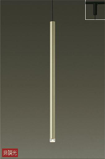 照明 おしゃれ大光電機 DAIKO 【ペンダントライトDPN-40647Y ダクトレール用黒サテン塗装 LED(電球色) アルミ管 白熱灯40W相当】