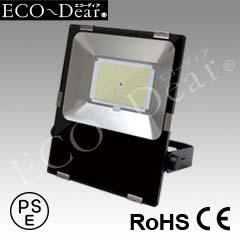 【LED投光器 水銀灯200W相当 昼白色 ワイド光タイプFH-254s-40W-5000K屋内・屋外仕様 電源内蔵型】 看板用照明・駐車場・工場補助灯などにおすすめ! ダイトク|エコーディア