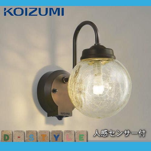LED /(KP/) AU42401L 照�器具 (電球色) �雨型ブラケット コイズミ