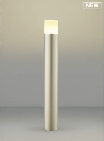 無料プレゼント対象商品!エクステリア 屋外 照明 ライトコイズミ照明 (koizumi KOIZUMI) 【 ガーデンライト AU37728L 地上高75cm ウォームシルバー 】 円柱タイプ 電球色 LED アプローチライト ポールライト 玄関灯 玄関照明 門柱灯