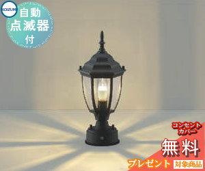 無料プレゼント対象商品!エクステリア 屋外 照明 ライトコイズミ 【 AU47342L 明るさセンサーあり 白熱球40W相当黒色塗装 】 自動点滅器付 アンティーク 電球色 ガーデンライト ポーチライト