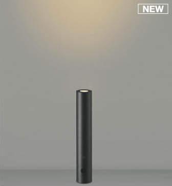 無料プレゼント対象商品!エクステリア 屋外 照明 ライトコイズミ照明 (koizumi KOIZUMI) 【 ガーデンライト AU50592 地上高40cm サテンブラック】 アッパー配光タイプ LED付 電球色 防雨型ポールライト 玄関照明 門柱灯