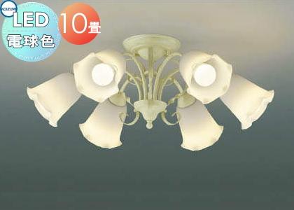 照明 おしゃれ シンプル モダン LEDコイズミ照明 KOIZUMI 【シャンデリアAA39684L フェミネオアンティークアイボリーのアイアン飾り 電球色・~10畳】