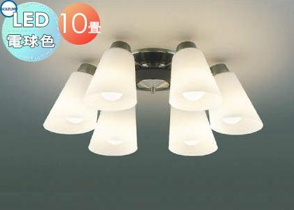 照明 おしゃれ シンプル モダン LEDコイズミ照明 KOIZUMI 【シャンデリアAA42062L フェリナーレ深みのあるシックブラウンの木飾り 電球色・~10畳】