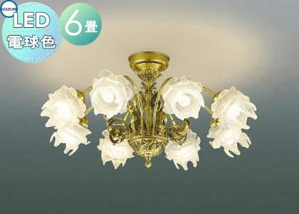 照明 おしゃれ シンプル モダン LEDコイズミ照明 KOIZUMI 【シャンデリア ilum ITALYAA42602L アンティローズ薔薇の花をモチーフにした工芸ガラス 電球色・~6畳】