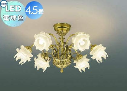 【超安い】 無料プレゼント対象商品 ITALYAA42603L!コイズミ照明 KOIZUMI【シャンデリア KOIZUMI ilum ITALYAA42603L アンティローズ薔薇の花をモチーフにした工芸ガラス 電球色・~4.5畳】, コダママチ:38098c31 --- newplan.com
