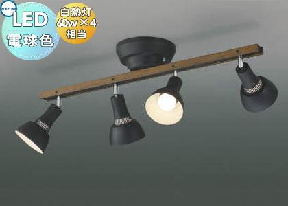 照明 おしゃれ シンプル モダン LEDコイズミ照明 KOIZUMI 【シャンデリアAA47247L 黒色サテン塗装ヴィンテージ空間に自然と馴染むアイアン風仕上げの金属パーツ 電球色・白熱球60W×4灯相当】