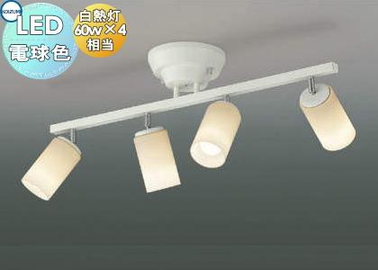 照明 おしゃれ シンプル モダン LEDコイズミ照明 KOIZUMI 【シャンデリアAA47250L マットファインホワイト塗装ガラスの質感がカフェ風なナチュラル空間にフィット 電球色・白熱球60W×4灯相当】