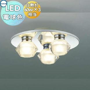 照明 おしゃれ シンプル モダン LEDコイズミ照明 KOIZUMI 【シャンデリアAH42220L ティンリー多面カットのクリスタルガラスグローブ 電球色・白熱球60W×3灯相当】