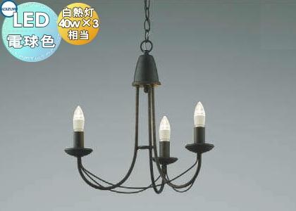 照明 おしゃれ シンプル モダン LEDコイズミ照明 KOIZUMI 【シャンデリアAP42146L キャンドルクス中世の燭台を連想させるフォルム 電球色・白熱球40W×3灯相当】 ※別売の布セードを組み合わせるとよりエレガントな印象になります。