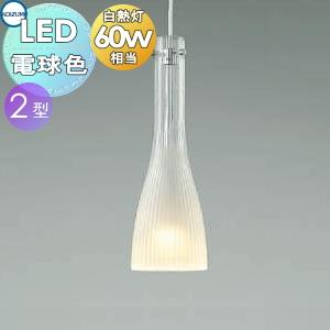 照明 おしゃれコイズミ照明 KOIZUMI 【ペンダントライト APE610395 フランジタイプAPE610396 ダクトレール用】 クロムメッキ ガラス電球色白熱球60W相当