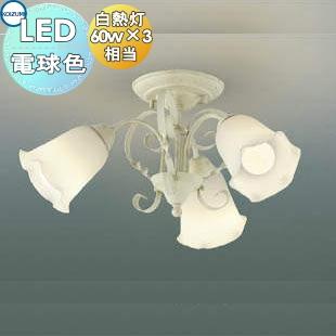 照明 おしゃれ ライトコイズミ照明 KOIZUMI 【装飾シーリングライトAH39686L アンティークアイボリー塗装電球色・白熱球60W×3灯相当】