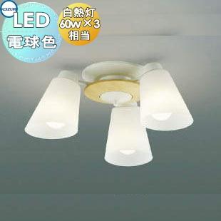 照明 おしゃれ ライトコイズミ照明 KOIZUMI 【装飾シーリングライトAH42071L オフホワイト塗装電球色・白熱球60W×3灯相当】