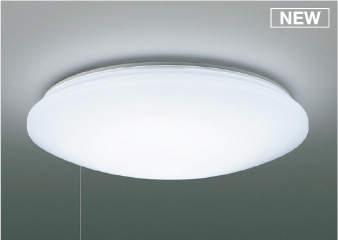 照明 おしゃれ ライトコイズミ照明 KOIZUMI 【シーリングライトAH51196 昼光色段調光プルスイッチタイプ・~ 8畳】