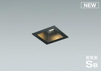 照明 おしゃれコイズミ照明 KOIZUMI ダウンライト 大決算セール AD1159B27 マットブラック塗装 調光 埋込穴75mm電球色白熱球100W相当 今だけ限定15%OFFクーポン発行中